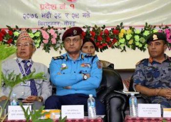 १ नम्बर प्रदेश स्तरीय दुई दिवसीय सुरक्षा गोष्ठी सम्पन्न