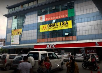 भाटभटेनी सुपरमार्केटको लापवार्ही : तरकारी स्टलमा मुसाको 'रेस'