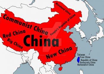 चीनमा अर्को महामारी ल्याउन सक्ने फ्लु भेटियो