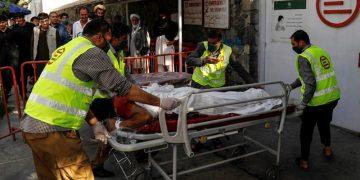 अफगानिस्तानका उपराष्ट्रपतिमाथि बम हमला