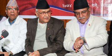 संसदभित्र नेकपाको संघर्षले अप्ठ्यारो परिस्थिति निम्त्याउने